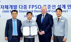 DNV GL Awards AiP Certificates To HHI For Three Types Of Standard Mid-Sized FPSOs 5
