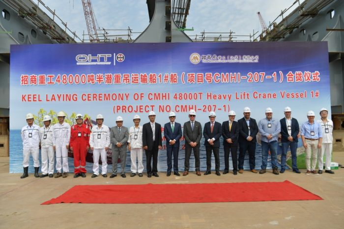 OHT Lays Keel For New Ulstein Designed Heavy Installation Vessel Alfa Lift At CMHI