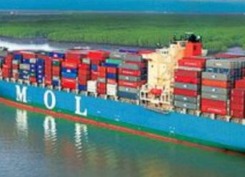 MOL Introduces Advanced Augmented Reality Navigation System In Dubai 1