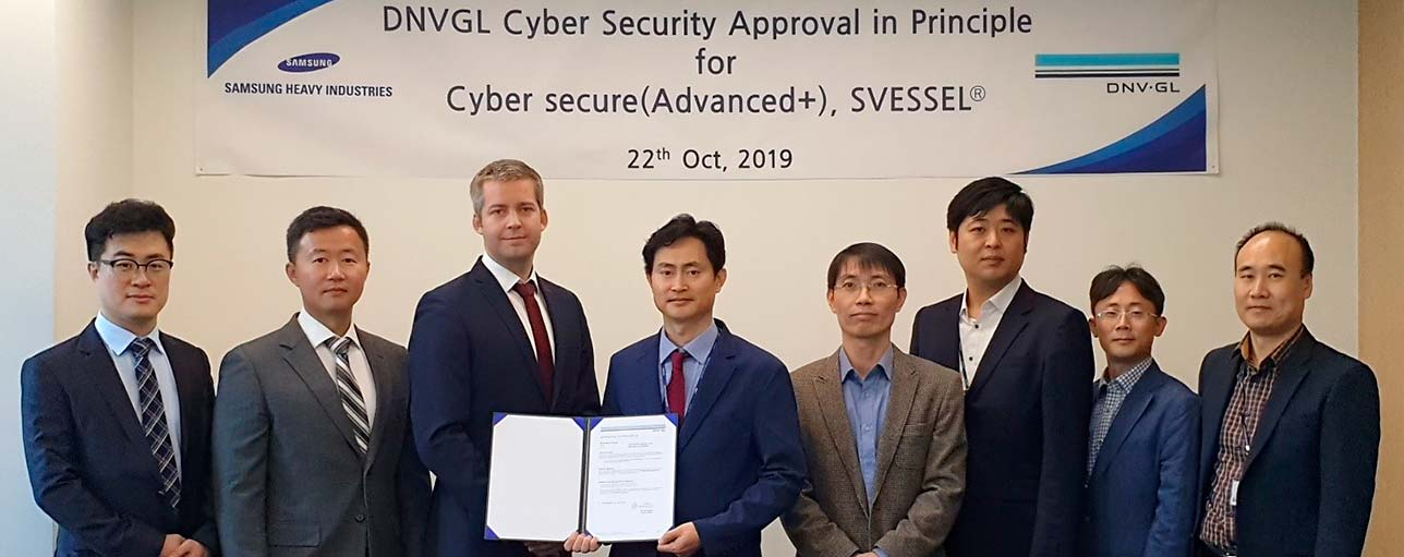 SHI Receives First AIP For DNV GL's Cyber Secure (Advanced+) Notation