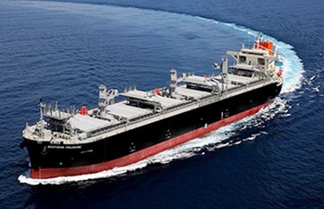 """MOL Receives Delivery Of Wood Chip Carrier """"Southern Treasure"""" 1"""