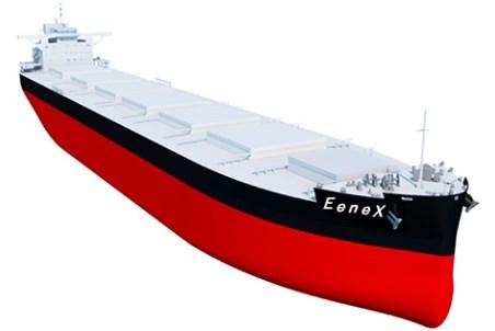 MOL Orders 2 Next-generation 'EeneX' Coal Carriers 5