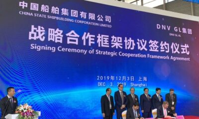 CSSC And DNV GL Ink Cooperation Agreement On Developing Future-Proof Solutions