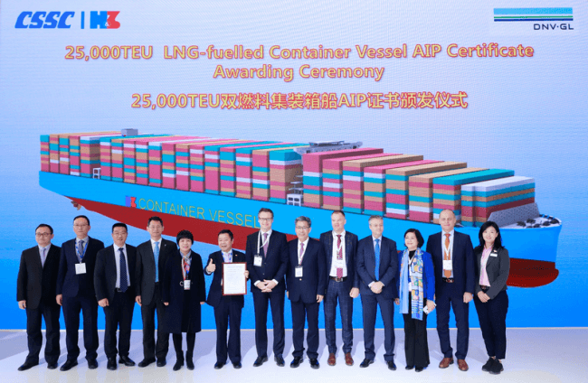 DNV GL Awards AiP For 25000 TEU ULCS World's Largest Container Ship