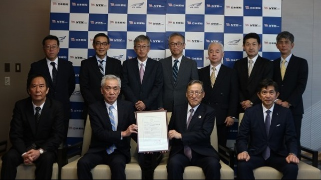 ClassNK Certifies NYK Group Ship Management Company's Cyber Security Management System 1