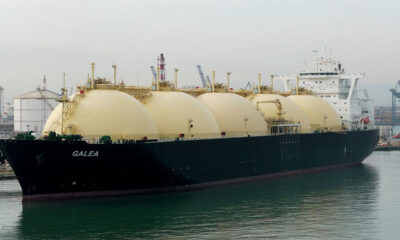 Lloyd's Register Approved By New DSME Gas Tank Technology Approved 1
