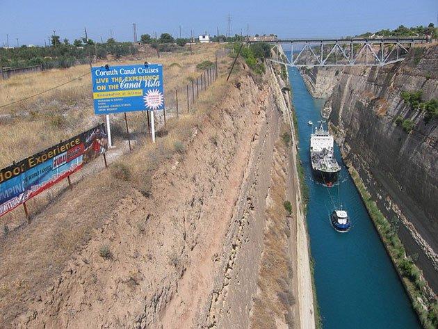 Corinth Canal
